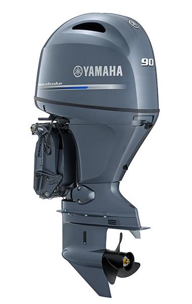 Yamaha 90hp outboard